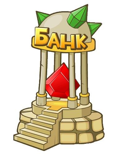 Вормикс В Контакте (баги читы взлом)