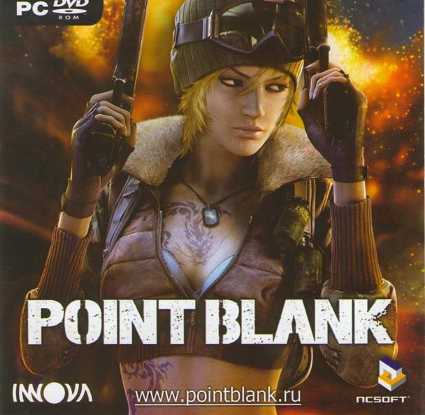 Чит Point blank WH (Вх)